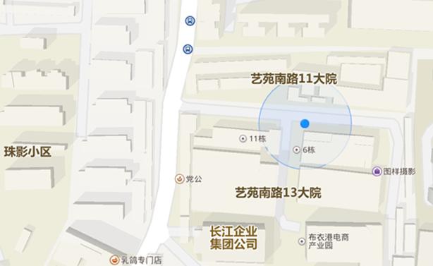 广东省广州市海珠区新港中路艺苑南路13号大院5栋201-1室